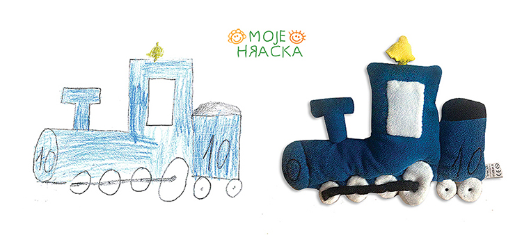Honzík, 8 years, The Locomotive