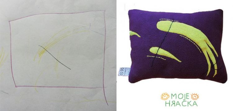 Stela Anna, 1,5 year, The pillow with a